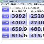 ramdiskの速度とPDFファイル