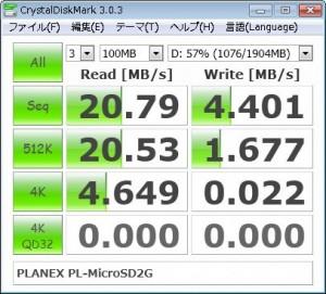 PLANEX PL-MicroSD2Gのベンチマーク画像