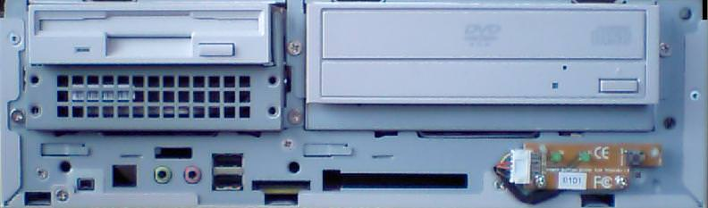 equium5240のフロントカバーを外した写真