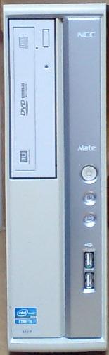 mate-mb-mk33lの正面写真