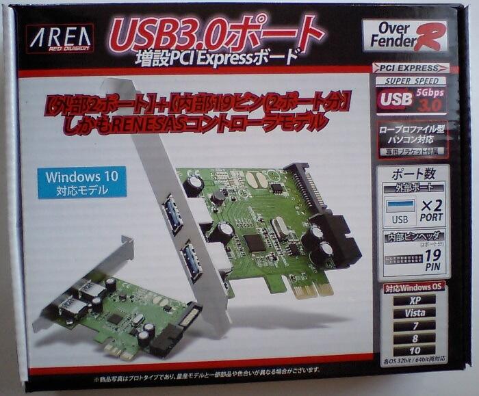 sd-peu3r-2e2ilのパッケージ写真